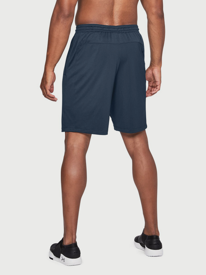 Kraťasy Under Armour Raid 2.0 Short (2)