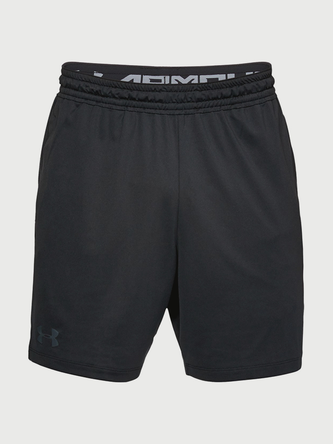 Kraťasy Under Armour Raid 2.0 Short 7In. (4)