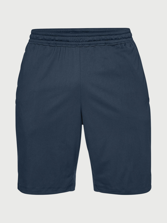 Kraťasy Under Armour Raid 2.0 Short (4)