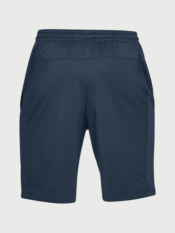 Kraťasy Under Armour Raid 2.0 Short (5)