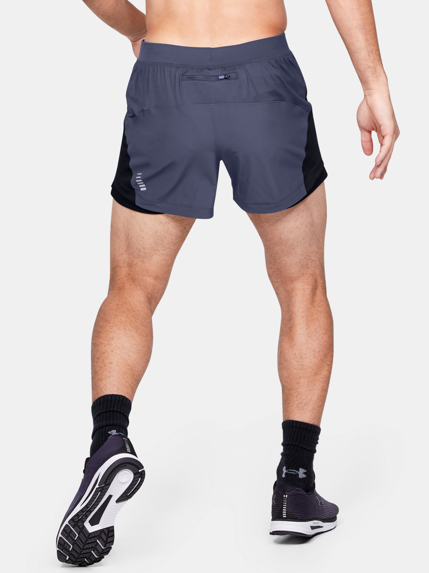 Kraťasy Under Armour Qlifier Speedpocket 5'' Short (3)