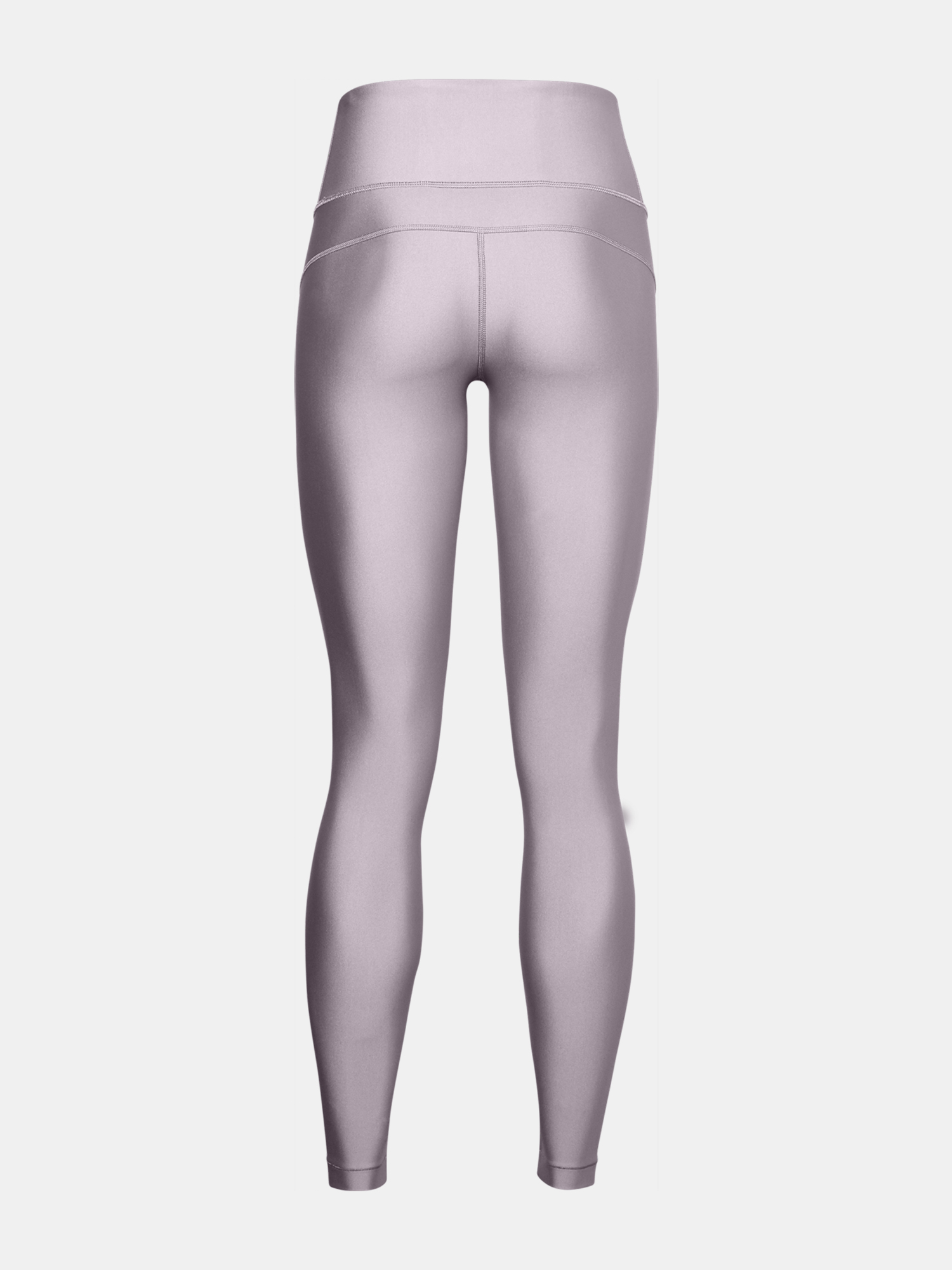 Legíny Under Armour UA HG Armour Hi-Rise Legging-PPL (2)