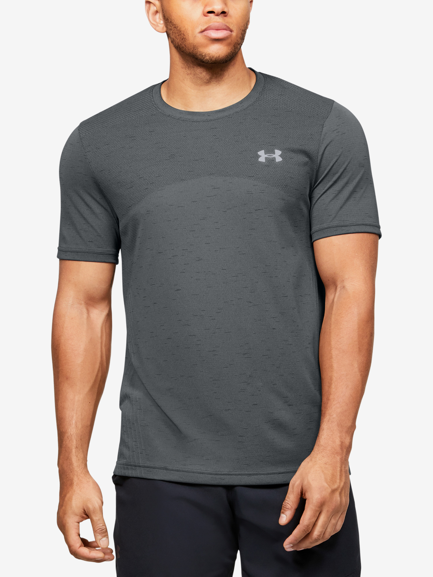 Tričko Under Armour Seamless Ss (1)