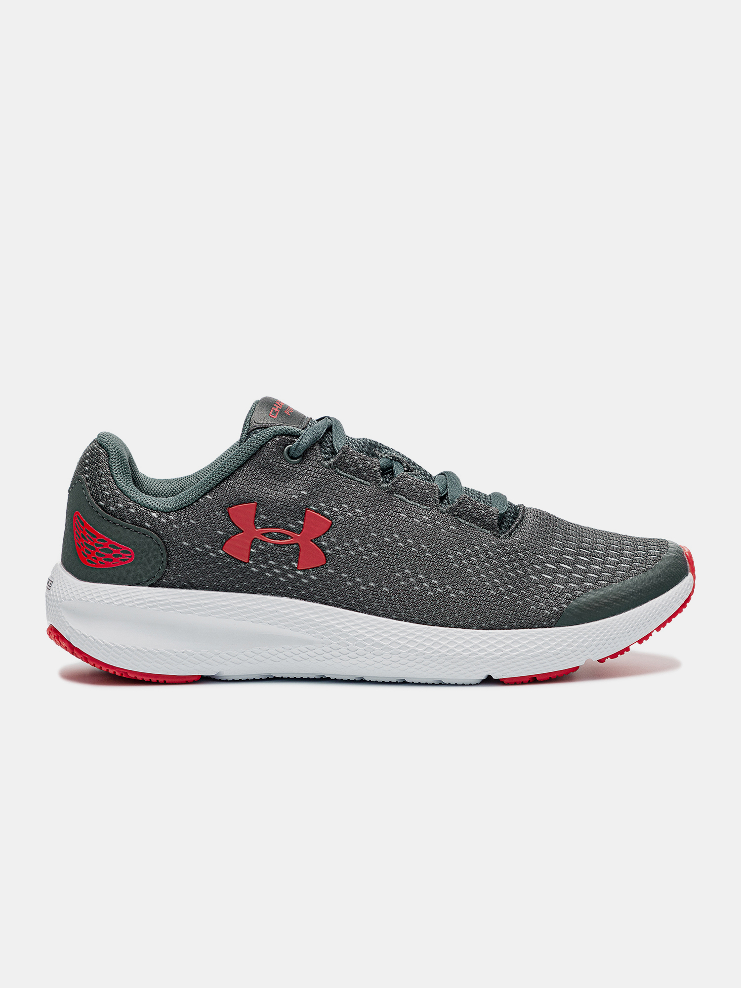 Boty Under Armour GS Charged Pursuit 2 (1)
