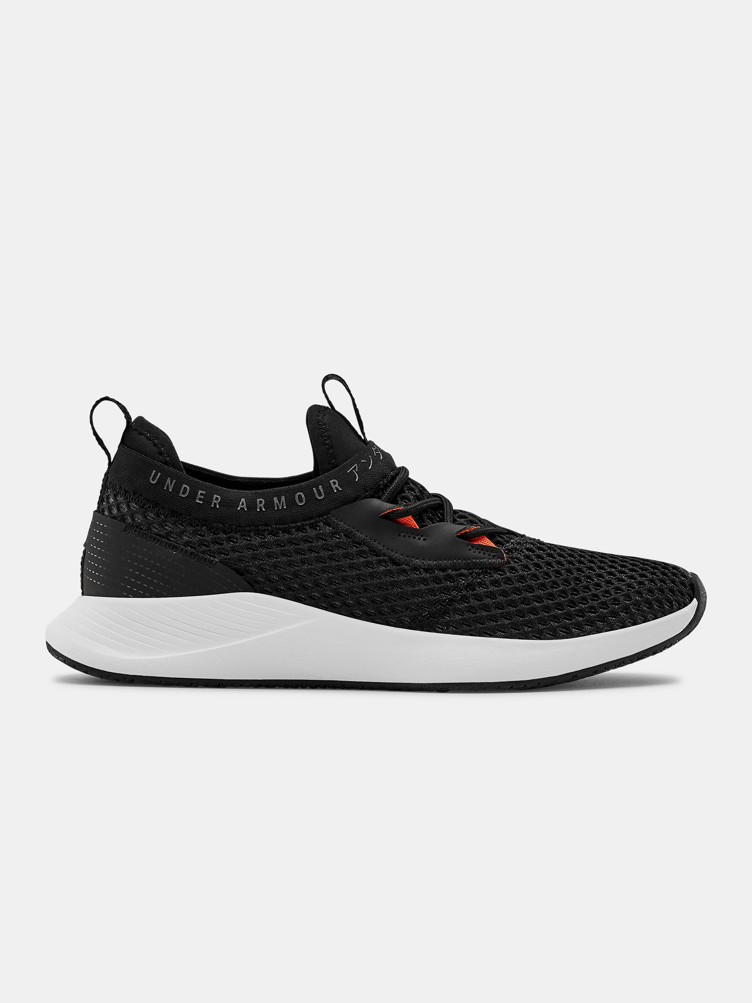 Boty Under Armour W Charged Breathe Smrzd (1)