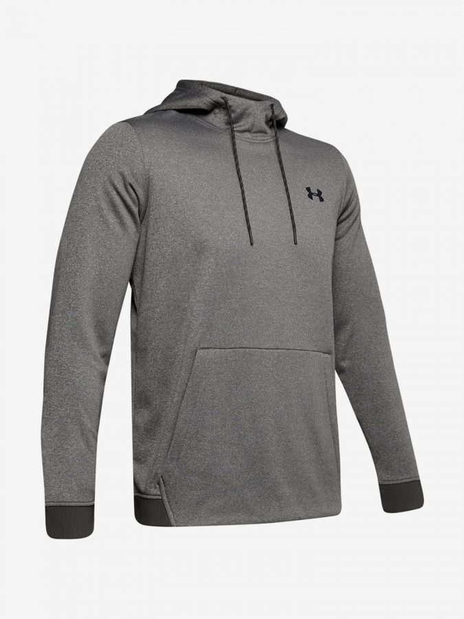 Mikina Under Armour Fleece Po Hoodie-Gry (1)