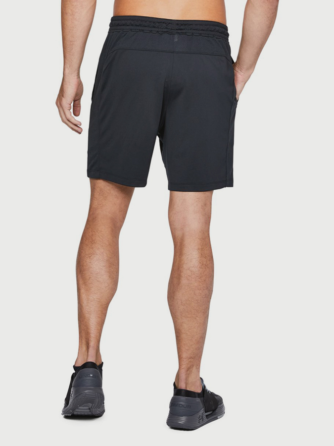 Kraťasy Under Armour Raid 2.0 Short 7In. (2)