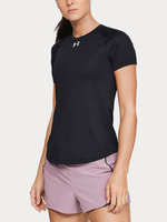 Tričko Under Armour Qlifier Short Sleeve }}