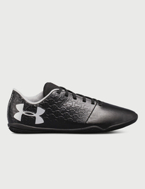 Sálovky Under Armour Magnetico Select IN JR