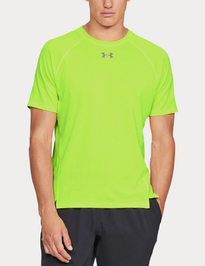 Tričko Under Armour Qlifier Shortsleeve