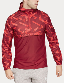 Mikina Under Armour Sportstyle Woven Layer