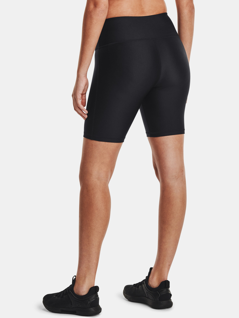 Kompresní šortky Under Armour HG Armour Bike Short-BLK