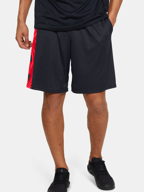 Kraťasy Under Armour Tech Bar Logo Shorts