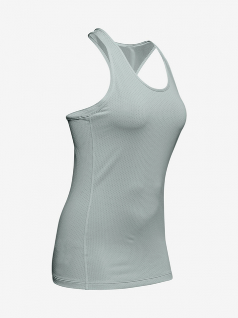 Tílko Under Armour Hg Racer Tank-Grn