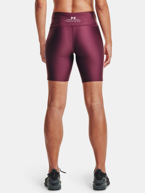 Kraťasy Under Armour Prjct Rock HG Bike Short-PPL