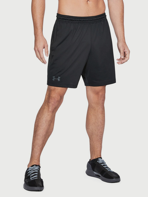 Kraťasy Under Armour Raid 2.0 Short 7In.