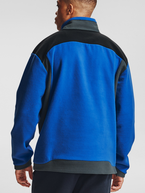Bunda Under Armour Recover Fleece 1/4 Zip
