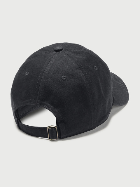 Kšiltovka Under Armour Men's Washed Cotton Cap