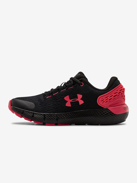 Boty Under Armour Gs Charged Rogue 2
