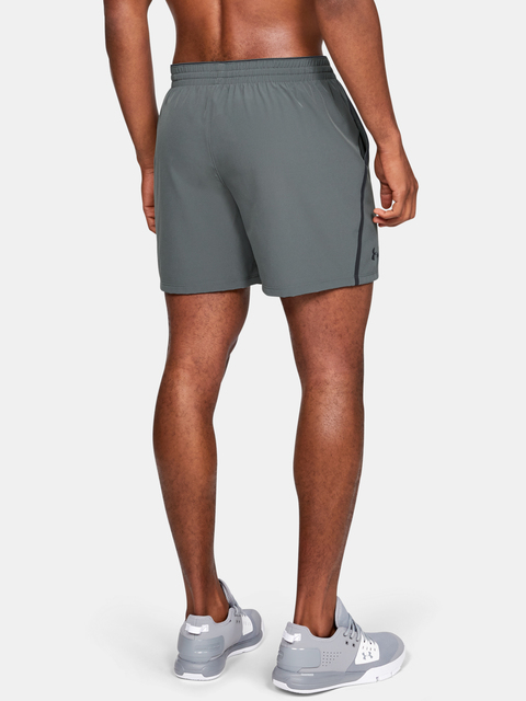 Kraťasy Under Armour Qualifier WG Perf Short 5in-GRY