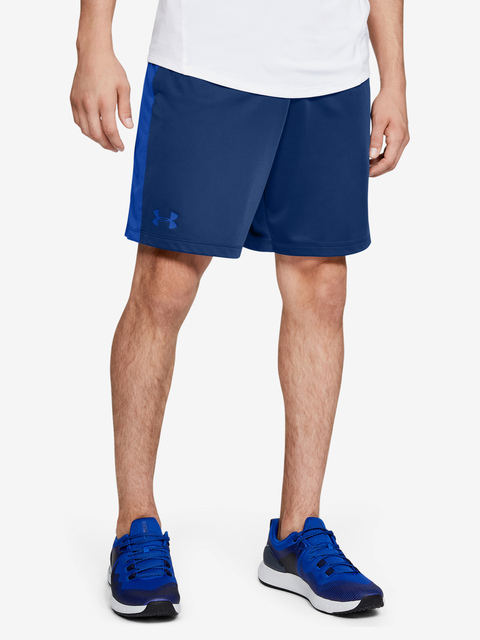 Kraťasy Under Armour Mk-1 Shorts