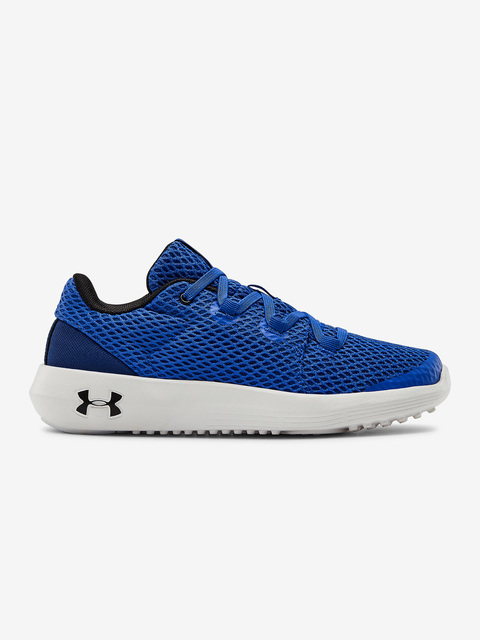 Boty Under Armour Ps Ripple 2.0 Al Nm