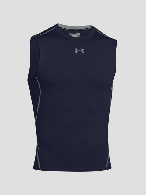 Kompresní tílko Under Armour HG SL