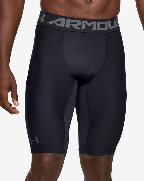 Kraťasy Under Armour UA HG Armour Extra Long Shorts-BLK