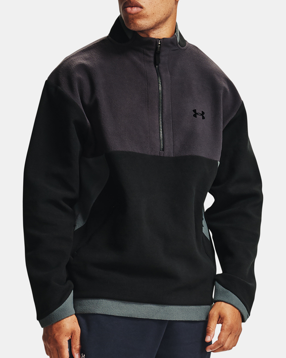 Bunda Under Armour Recover Fleece 1/4 Zip-BLK