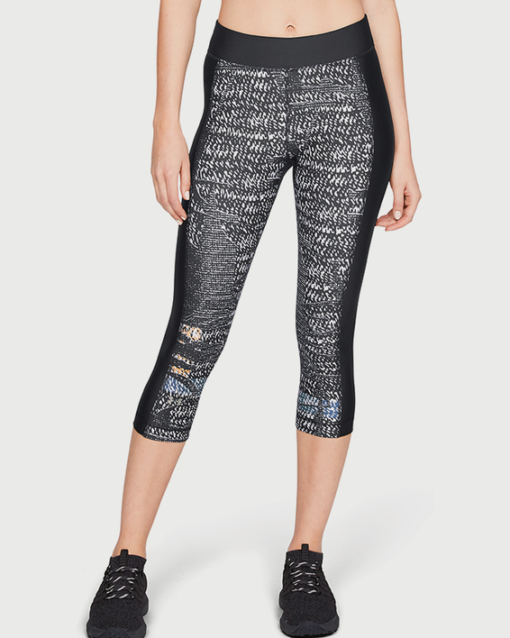 Kompresní legíny Under Armour HG Print Capri