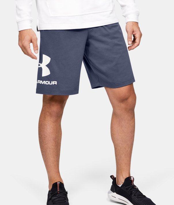 Kraťasy Under Armour Cotton Big Logo Shorts (1)