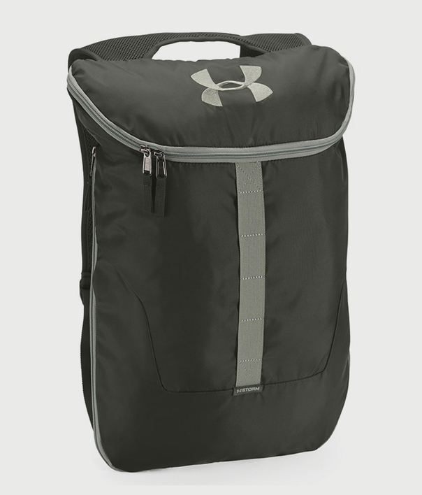 Batoh Under Armour Expandable Sackpack (1)