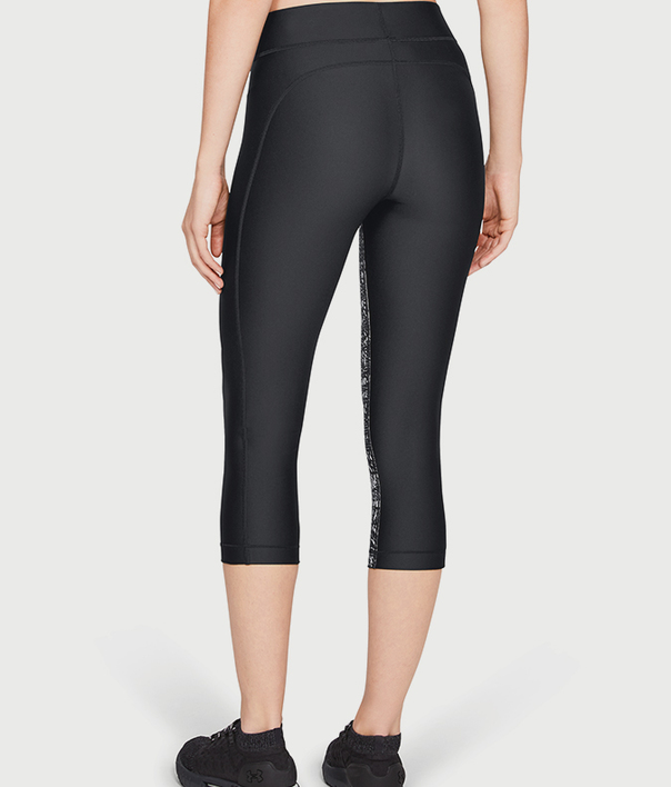 Kompresní legíny Under Armour HG Print Capri (2)