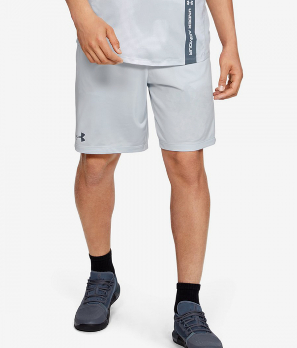 Kraťasy Under Armour Mk1 Short Wordmark-Gry (1)