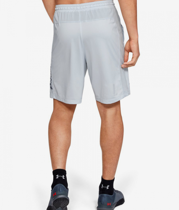 Kraťasy Under Armour Mk1 Short Wordmark-Gry (2)