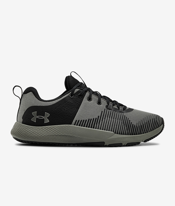 Boty Under Armour Charged Engage (1)