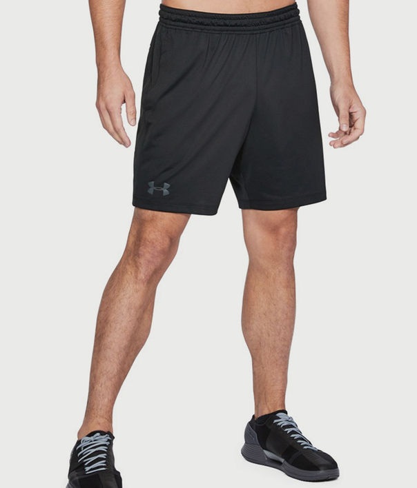Kraťasy Under Armour Raid 2.0 Short 7In. (1)