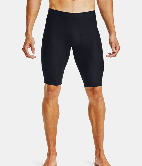 Kraťasy Under Armour Project Rock HG Shorts (1)