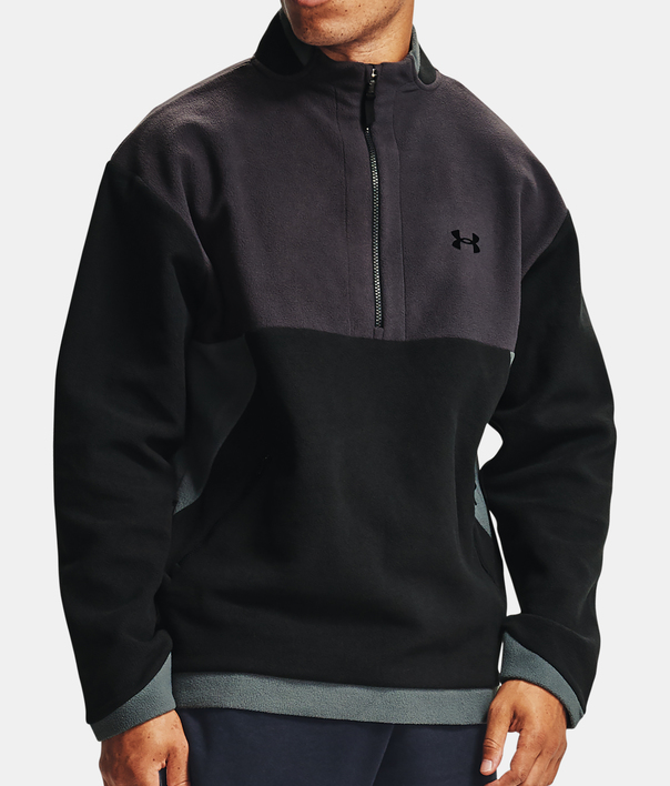 Bunda Under Armour Recover Fleece 1/4 Zip-BLK (1)
