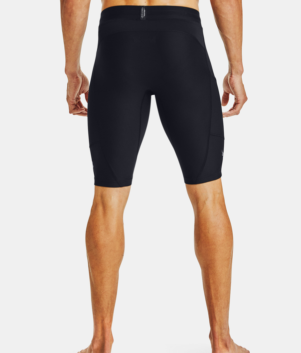 Kraťasy Under Armour Project Rock HG Shorts (2)