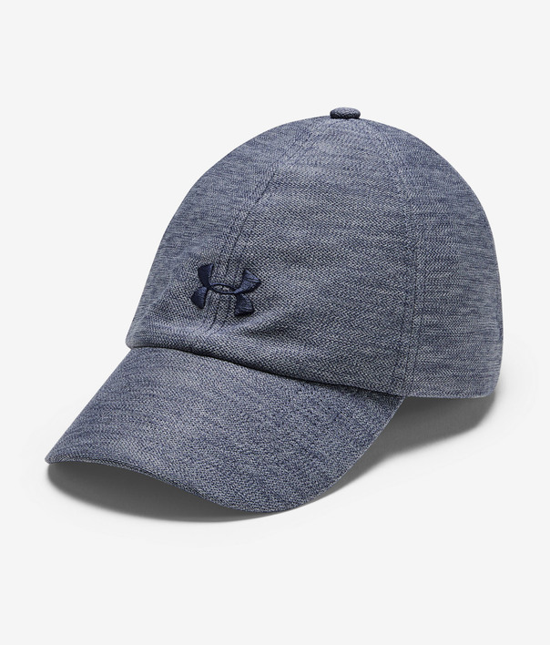 Kšiltovka Under Armour Heathered Play Up Cap (1)