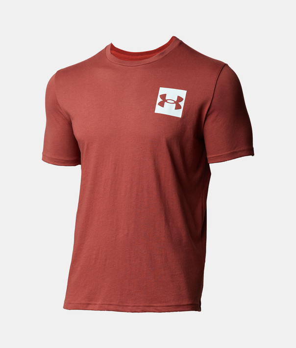 Tričko Under Armour UA BOX LOGO SS-RED (1)