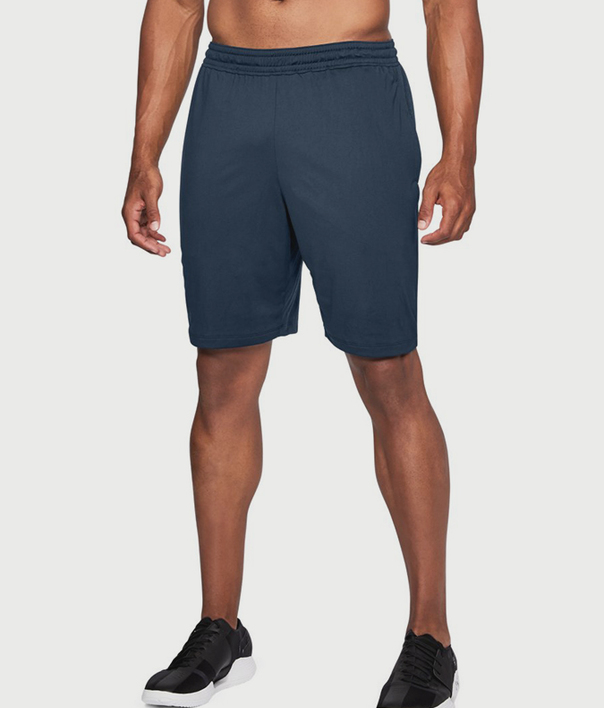 Kraťasy Under Armour Raid 2.0 Short (1)