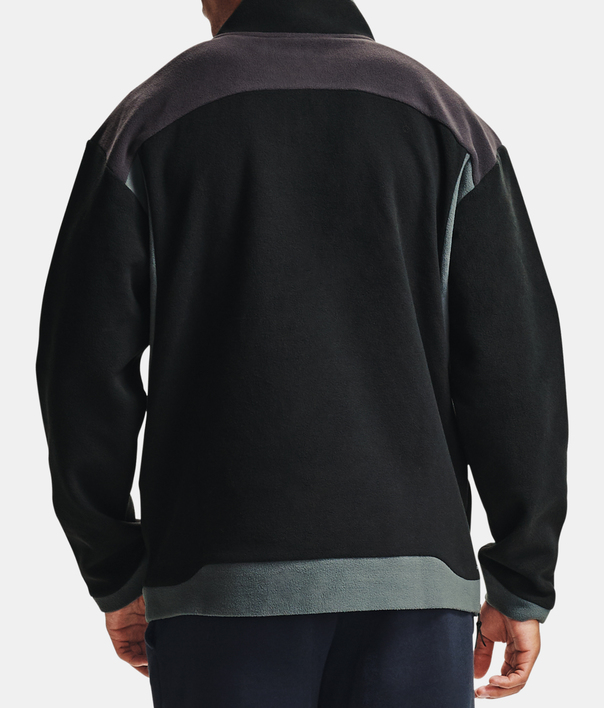 Bunda Under Armour Recover Fleece 1/4 Zip-BLK (2)