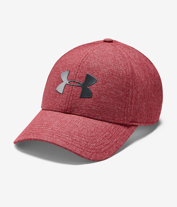 Kšiltovka Under Armour Adjustable Airvent Cool Cap (1)