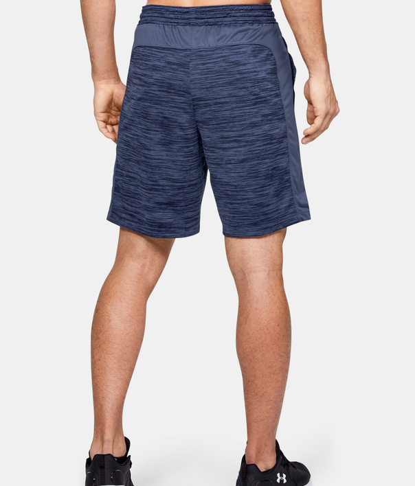 Kraťasy Under Armour Mk-1 Twist Shorts (2)