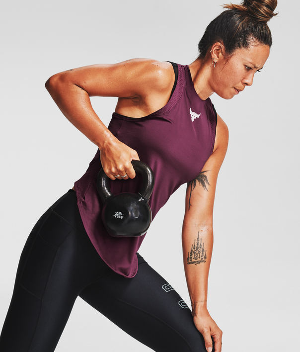 Tílko Under Armour Project Rock Perf Tank-PPL (1)