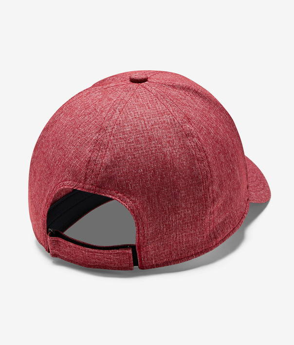 Kšiltovka Under Armour Adjustable Airvent Cool Cap (2)
