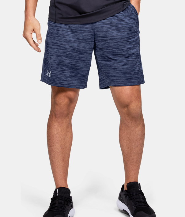 Kraťasy Under Armour Mk-1 Twist Shorts (1)